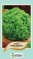 Семена Салат Грин корал 0,5 гр W.Legutko (2558)