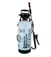 Опрыскиватель садовый пневматический  8 литров Forte ОП-8