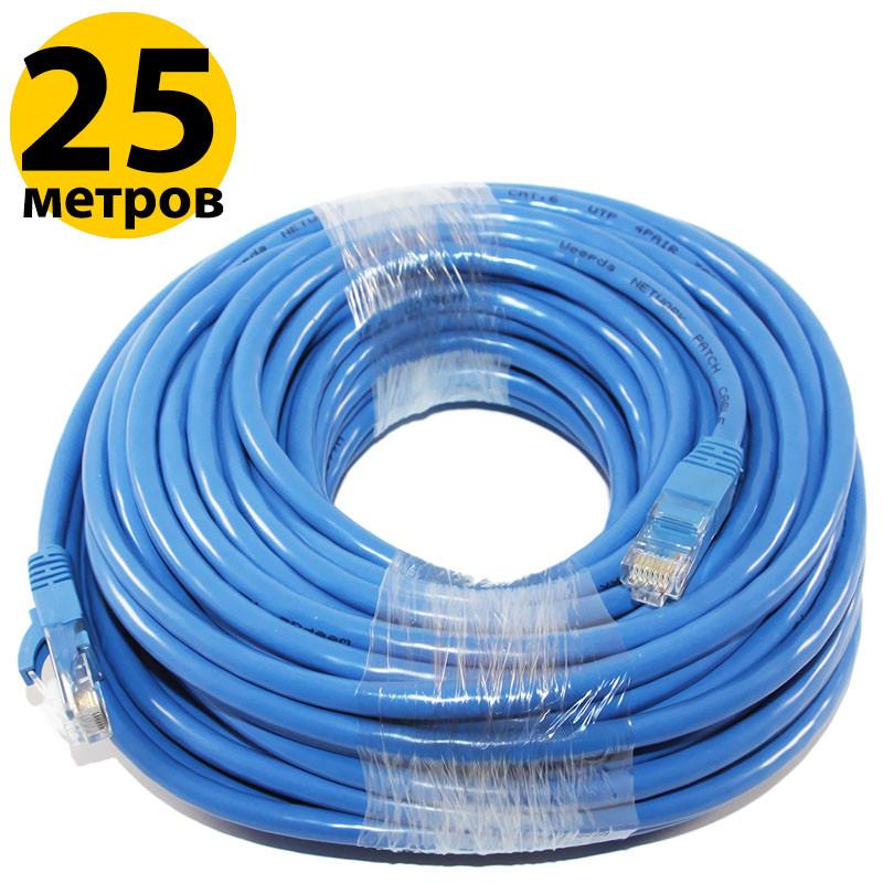 Патч-корд 25 м, UTP, Blue, Ritar, литий, RJ45, кат.5е, вита пара, мережевий кабель для інтернету