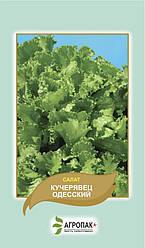 Семена Салат Кучерявец одесский 0,5 гр W.Legutko (2559)