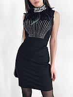Облегающее стильное женское платье с камнями (Норма)