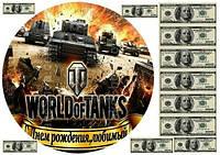 Вафельная картинка World of tanks 1