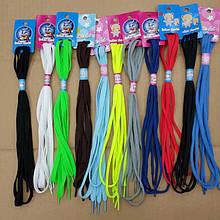 Шнурки 110*0.8см цветные