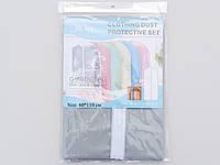 Чехол для хранения одежды из плащевки серого цвета, размер 60*110 см