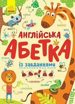 Азбука Английськая азбука с завданням на украинском Ranok - 223965