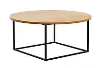 Кофейный журнальный столик в стиле Loft GS-350