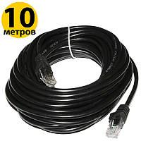 Патч-корд 10 метров, UTP, Black, Ritar, литой, RJ45, кат.5е, витая пара, сетевой кабель для интернета