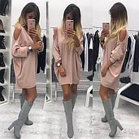 Модное стильное женское платье (Норма)