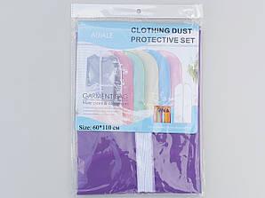 Чехол для хранения одежды из плащевки фиолетового цвета, размер 60*110 см