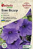 Семена петунии Уникум 0,1 грамм Садыба Украина смесь, фото 2