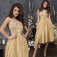 Платье женское, вечернее, пышное, миди, роскошное,шикарное, золотое, с пышной юбкой, нарядное, модное, фото 1