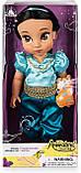 Лялька Дісней Аніматор Жасмин 2019 (Disney Animators' Collection Jasmine Doll), фото 4