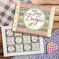 "Шоколадный набор ""Бабусі"" 60 г - Подарок для бабушки - Необычный подарок бабушке - Благодарность бабушке"