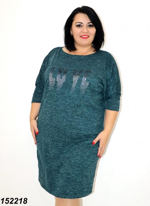 Платье зеленое из ангоры, рукав летучая мышь 48,50,52,54,56