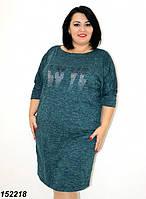 Платье зеленое из ангоры, рукав летучая мышь 48,50,52,54,56, фото 1