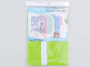 Чехол для хранения одежды из плащевки салатового цвета, размер 60*110 см