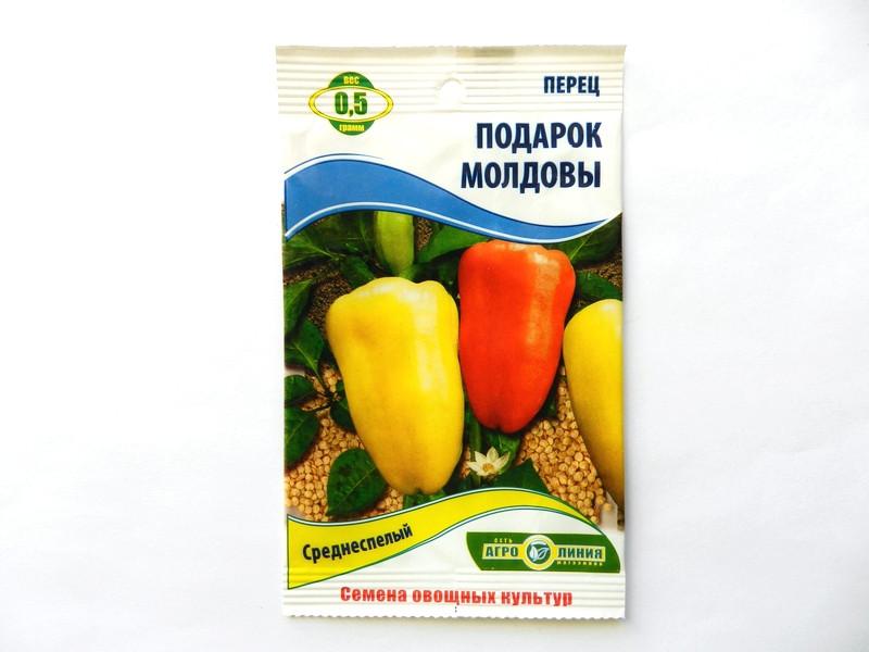 Перец ПОДАРОК МОЛДОВЫ 0,5г
