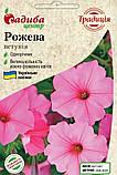 Семена петунии Уникум 0,1 грамм Садыба Украина смесь, фото 3