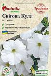 Семена петунии Уникум 0,1 грамм Садыба Украина смесь, фото 4