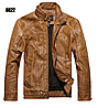 Чоловіча шкіряна куртка демісезонна. Арт..01501