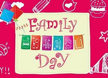 Ждем Вас на Family day в Парке Победы