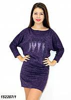 Платье фиолетовое из ангоры, рукав летучая мышь, фото 1