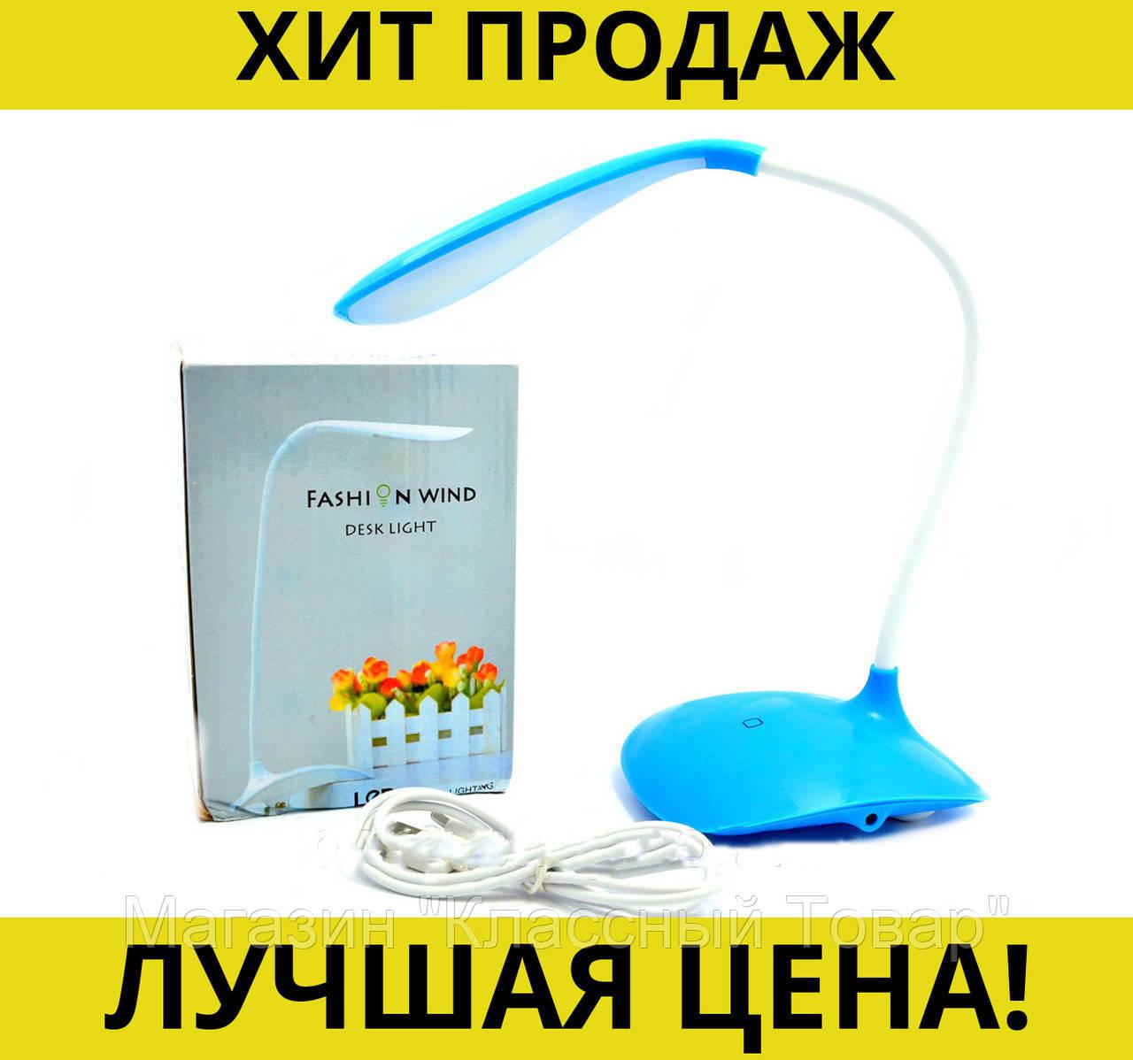 SALE! Лампа диодная настольная LAMP-188