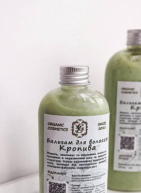 Бальзам для нормальных и жирных волос Крапива 200мл - легкое расчесывание, восстановление кончиков волос