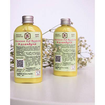 Бальзам Органический для Восстановления Сухих ломких волос Календула 200мл
