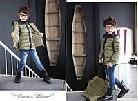 Куртка вместе с жилеткой на мальчика, разные цвета  Д-718-О