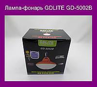 SALE! Лампа-фонарь GDLITE GD-5002B!Опт, фото 1