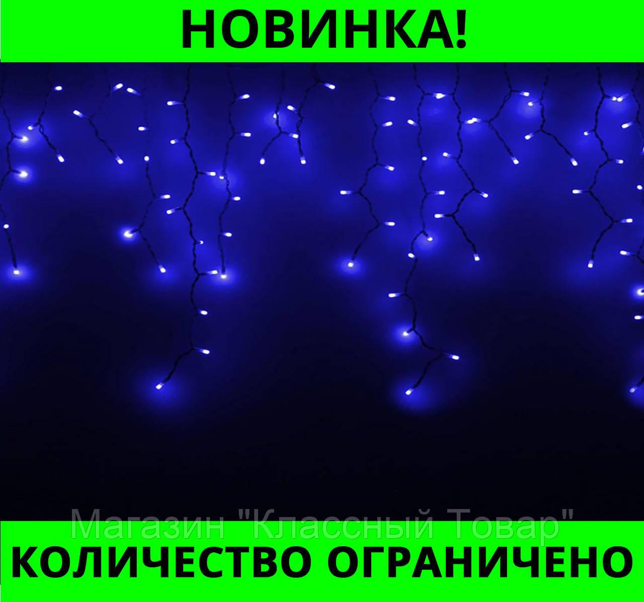 SALE!Гирлянда дождик-бахрома черный провод с вилкой и прозрачной конической лампой 7м 320LED (синий)