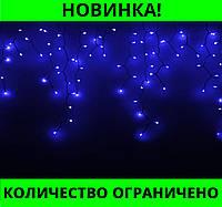 SALE!Гирлянда дождик-бахрома черный провод с вилкой и прозрачной конической лампой 7м 320LED (синий), фото 1