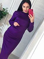 Женский вязаный костюм с миди юбкой, фото 1