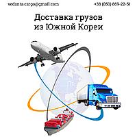 Доставка сборных грузов из Южной Кореи (КАРГО)