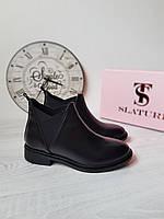 Классические кожаные ботинки с резинками