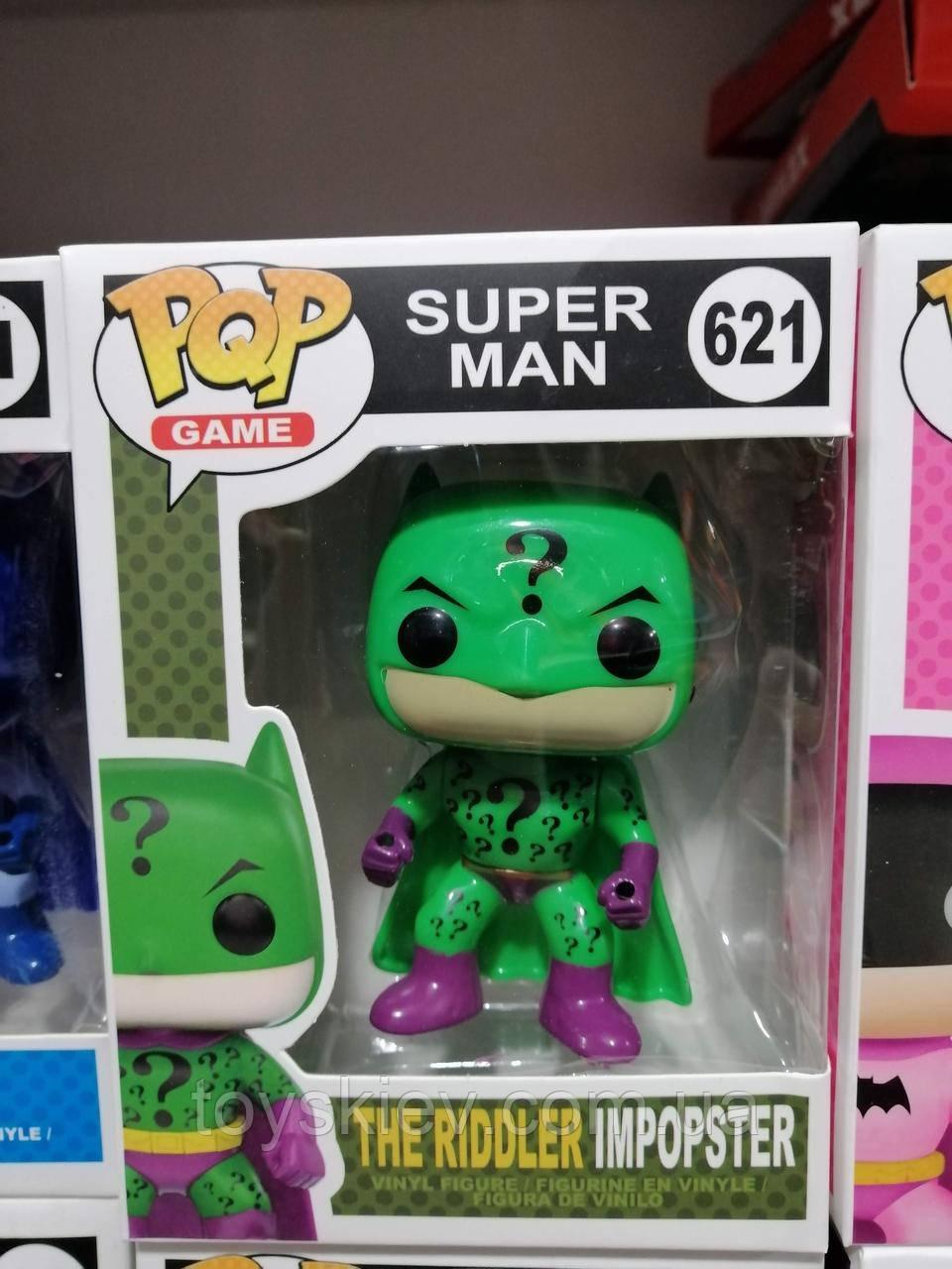 Фигурка Funko Pop Фанко Поп из серии Супер мен, Super Man, (аналог)