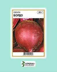 Свекла Бордо 20 гр W.Legutko (2563)