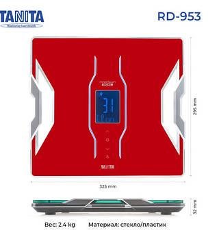 Весы-анализатор Tanita RD-953 красный