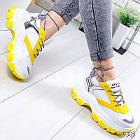 Женские стильные кроссовки на массивной фигурной подошве белый + желтый, фото 1