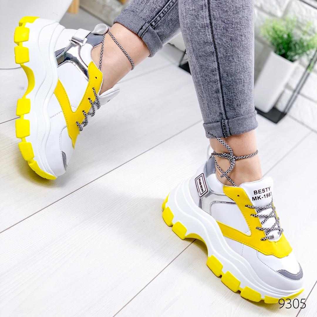 Женские стильные кроссовки на массивной фигурной подошве белый + желтый