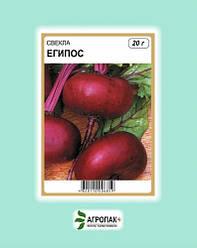 Семена Свекла Египос 20 гр W.Legutko (2564)