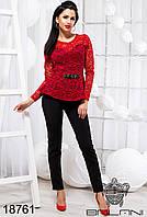Костюм женский красный брючный с гипюром (размеры 42, 44, 46)