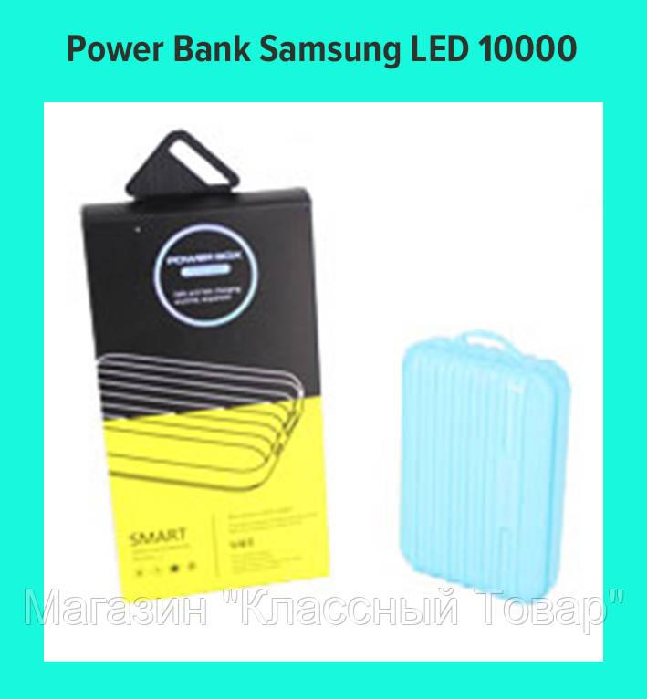 SALE! Power Bank Samsung Повер Банк LED 10000 - ЖЕЛТЫЙ