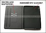 Зеленый чехол со слоником для Huawei Mediapad T3 10 (9.6) AGS-L09 AGS-W09, фото 7