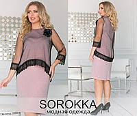 Нарядное красивое платье с люрекса размеры 48-62 мод 1196/1