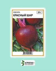 Семена Свекла Красный шар 20 гр W.Legutko (2565)