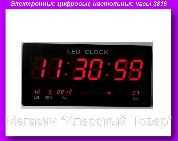 SALE! Часы 3819,Электронные цифровые настольные часы 3819,Настенные часы