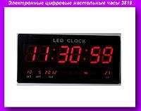 SALE! Часы 3819,Электронные цифровые настольные часы 3819,Настенные часы, фото 1