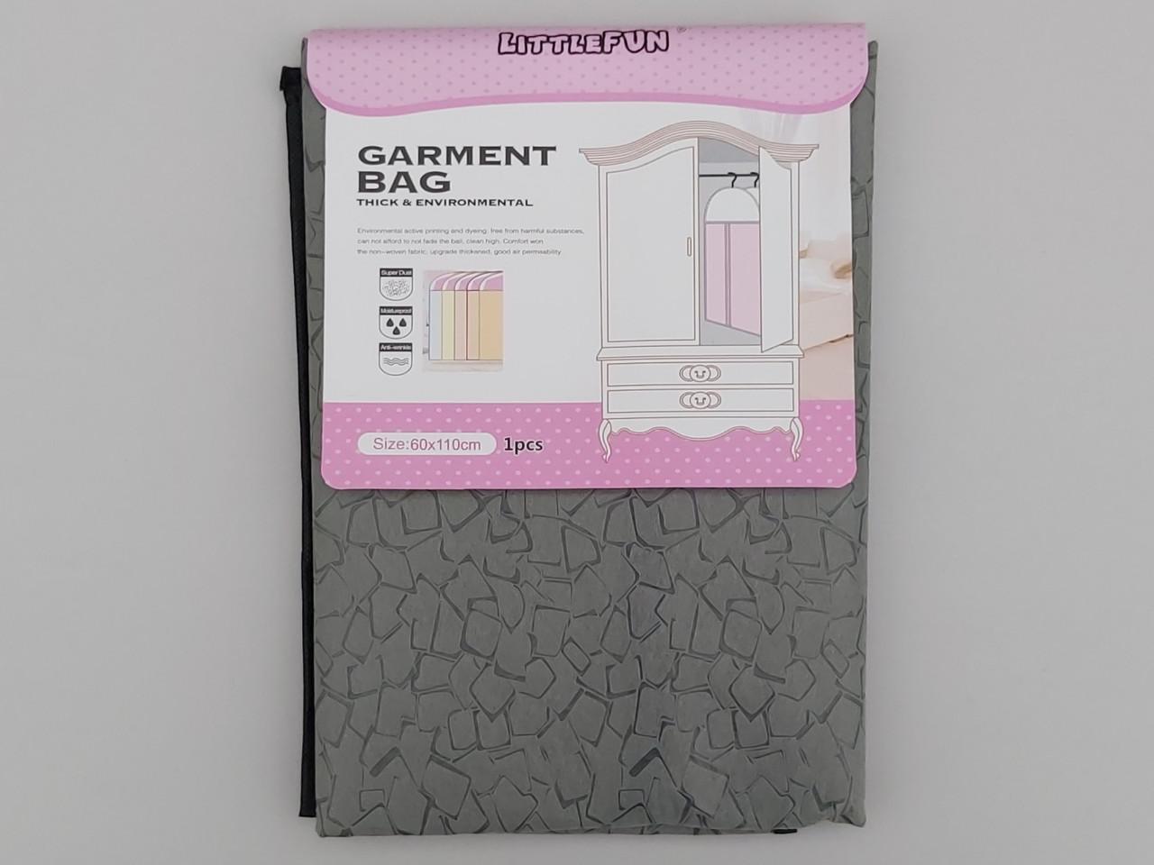 Чехол для хранения одежды утолщенный флизелиновый серого цвета, размер 60*110 см
